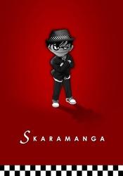 skaramanga-logo.jpg